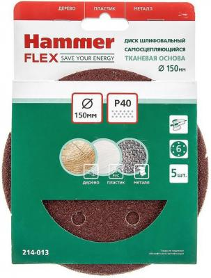 Шлиф. круг самосцепл. Hammer Flex 214-013 Д150мм 6отв. Р 40, набор 5 шт цена