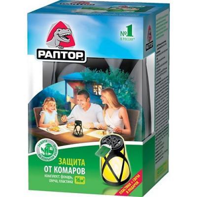 РАПТОР Фонарь от комаров свеча, пластина набор фигурок good dinosaur кеттл и раптор 62305