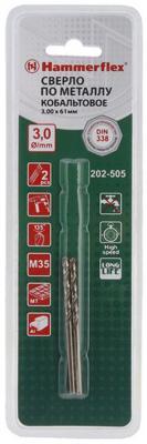 Сверло HAMMER Flex 202-505 DR CO 3,00мм*61мм кобальт M35, DIN338, HRC65-70 2шт сверло hammer flex 202 510 dr co 5 50мм 93мм кобальт m35 din338 hrc65 70