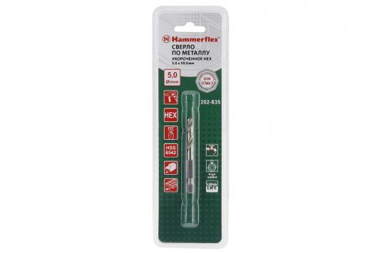 Сверло HAMMER Flex 202-835 DR MT STUB 5,0мм*59 мм металл, УКОР. для БЗП, DIN338, HSS6542