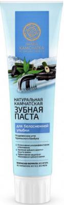 Зубная паста Natura Kamchatka Для белоснежной улыбки 100 мл pepe jeans платье pepe jeans pl951690 0aa