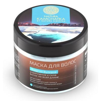 NATURA KAMCHATKA Маска для волос Энергия вулкана Укрепление и сила волос по всей длине 300 мл natura siberica спрей для волос живые витамины энергия и рост волос by alena akhmadullina 125мл