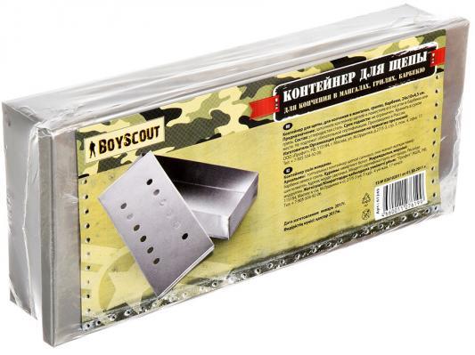 BOYSCOUT Контейнер для щепы для копчения в мангалах грилях барбекю 24x10x4,5 см