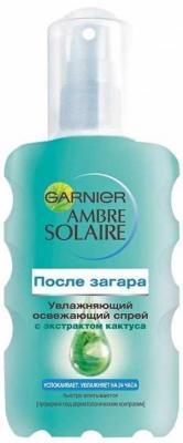 GARNIER AMBRE SOLAIRE После загара Спрей 200мл garnier ambre solaire после загара спрей 200мл