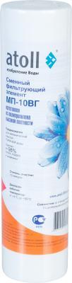 Картридж ATOLL МП-10ВГ блесна salmo виброхвосты lj pro series tioga fat 3 9 t26