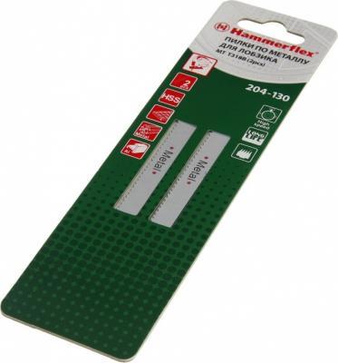 Пилка для лобзика Hammer Flex 204-130 JG MT T318B  тонкий металл, 110мм, шаг 2.0, HSS, 2шт.