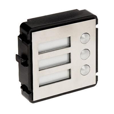 Модуль с 3-мя кнопками Dahua VTO2000A-B все цены