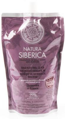 Шампунь Natura Siberica Защита и блеск 500 мл natura siberica 500