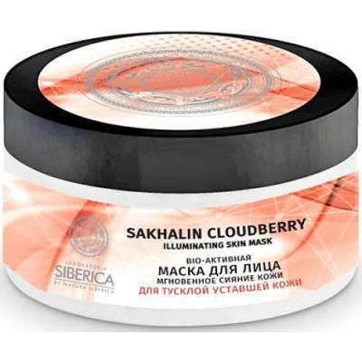 Natura Siberica Laboratoria Маска для лица для тусклой уставшей кожи Мгновенное сияние кожи 100мл наоми маска пилинг д лица 100мл