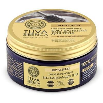 Natura Siberica Tuva БИО-бальзам для тела омолаживающий 300 мл natura siberica tuva густое питательное масло для тела tuva густое питательное масло для тела 370 мл