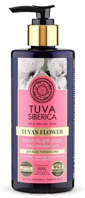 Гель для душа NATURA SIBERICA Tuva - омолаживающий роза 300 мл наземный высокий светильник fumagalli globe 250 g25 158 000 aye27