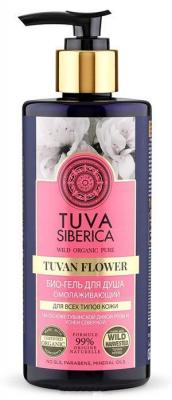 Гель для душа NATURA SIBERICA Tuva - омолаживающий роза 300 мл natura siberica tuva био гель для душа омолаживающий 300 мл