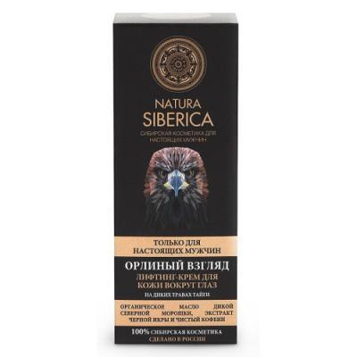 Natura Siberica Крем для кожи вокруг глаз Орлиный взгляд 30мл косметика для мамы natura siberica крем для рук осветляющий дикая медвежья ягода wild siberica 75 мл