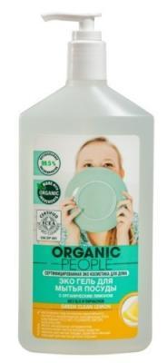 Средство для мытья посуды Organic People Green clean lemon 500мл clean green drinks