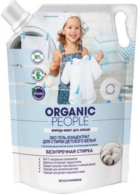 Гель для стирки Organic People Безупречная стирка 2л батут iron people 45 115см