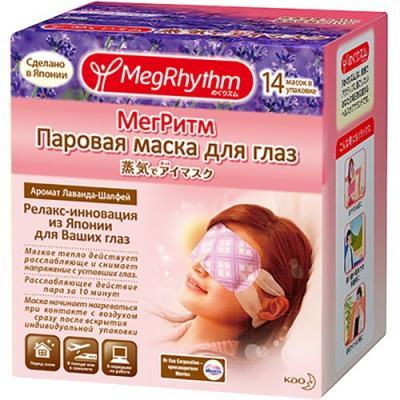 Фото MegRhythm Паровая маска для глаз Лаванда - Шалфей 14 шт