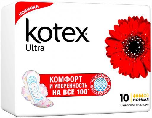 Прокладки впитывающие Kotex Ультра Драй Нормал 10 шт 9425930 прокладки ежедневные kotex 9425953 20 шт