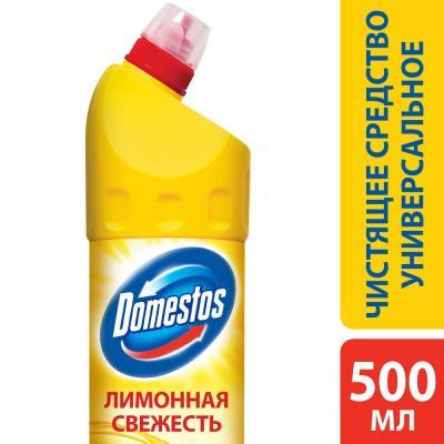DOMESTOS Средство универсальное чистящее Лимонная свежесть 500мл средство чистящее domestos свежесть атлантики универсальное 1 л