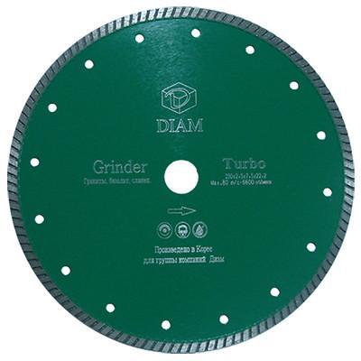 Круг алмазный DIAM Ф150x22мм Turbo GRINDER 2.2x10мм по граниту