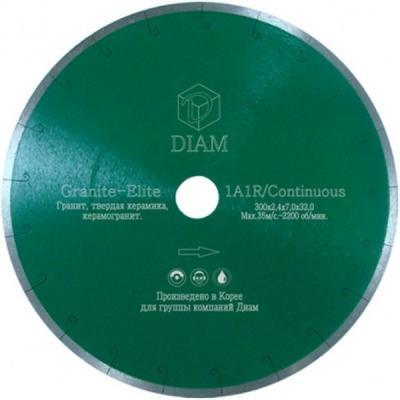 Круг алмазный DIAM Ф200x25.4мм 1A1R GRANITE-ELITE 1.6x7.5мм по граниту