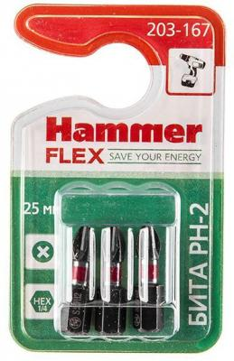 Бита Hammer Flex 203-167  PH-2 25мм, 3шт.