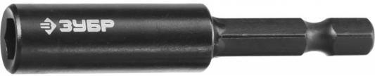 Адаптер ЗУБР ПРОФЕССИОНАЛ 26811-60 для бит для ударных шуруповертов E 1/4 магнитный 60мм