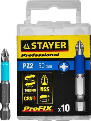 Бита STAYER PROFESSIONAL 26223-2-50-10_z01 ProFix E 1/4 № 2 L=50мм 10шт бита stayer profi 26223 2 50 02