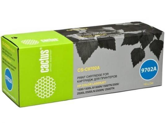 Картридж Cactus CS-C9702AR для HP CLJ 2550/1500/2500 желтый 4000стр картридж cactus cs q2673ar для hp clj 3500 3550 3700 пурпурный 4000стр