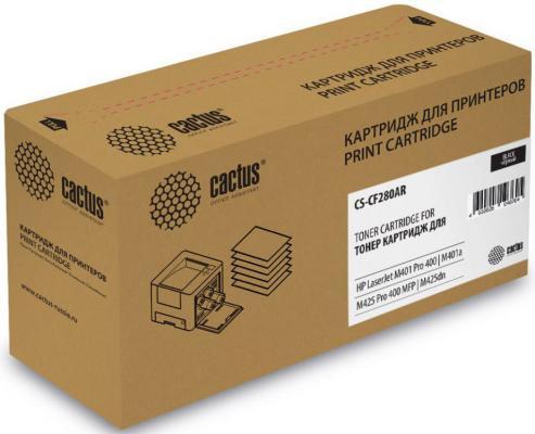 Картридж Cactus CS-CF280AR для HP LJ Pro 400/M401/M425 черный 2700стр картридж hp 33a cf233a для hp lj pro m106 m134 черный 2300стр
