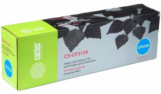 Картридж Cactus CS-CF313AR для HP CLJ Ent M855 пурпурный 31500стр картридж cactus cs q2673ar для hp clj 3500 3550 3700 пурпурный 4000стр