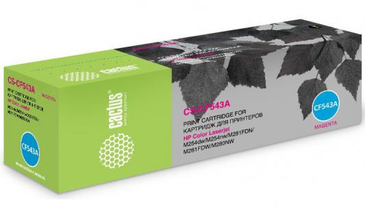 Картридж Cactus CS-CF543A для HP LJ M254dw/M280nw/M281fdn пурпурный 1400стр