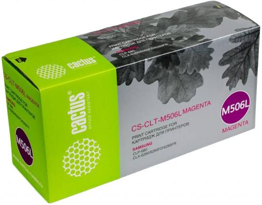 Картридж Cactus CS-CLT-M506LV для Samsung CLP 680/CLX 6260/6260FD/6260FR пурпурный 3500стр картридж cactus cs clt k506s для samsung clp 680 clx 6260 6260fd 6260fr черный 2000стр
