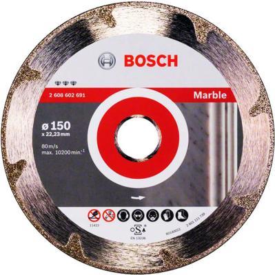 Диск алм. BOSCH Best for Marble 150x22 сегмент (2.608.602.691) 150 Х 22 сегмент