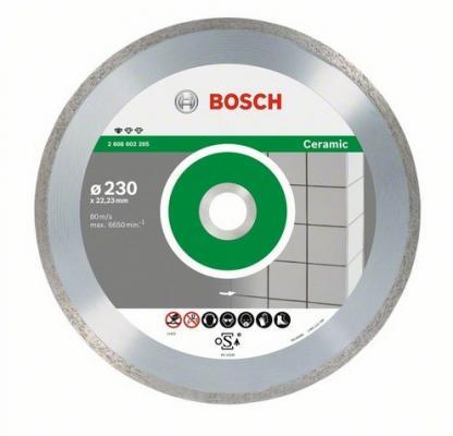 Диск алм. BOSCH Standard for Ceramic 115x22 корона (сплошной) (2.608.602.201) 115 Х 22 корона (спло