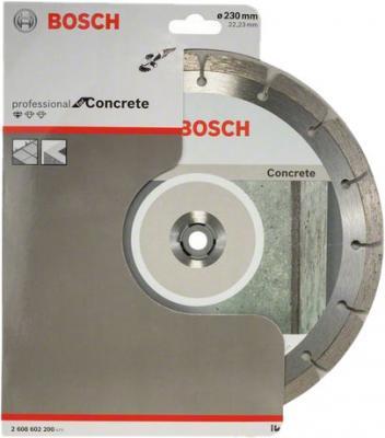 Диск алм. BOSCH Standard for Concrete 230x22,2 сегмент (2.608.602.200) 230 Х 22,2 сегмент