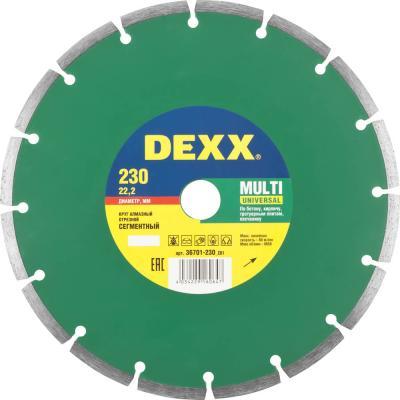 Круг алмазный DEXX 36701-230_z01 универсальный сегментный для УШМ 230х7х22.2мм