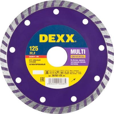 Круг алмазный DEXX 36702-125_z01 турбо сегментированный для УШМ 125х7х22.2мм круг алмазный практика 030 740 da 180 22t 180 х 22 турбо
