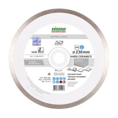 Диск алм. DISTAR 1A1R HARD CERAMICS RS25T 262185 230 Х 25.4 корона (сплошной) диск алмазный сплошной по керамике hard ceramics 150х25 4 мм distar 11120048012