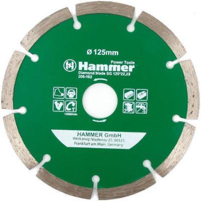 Диск алм. Hammer Flex 206-102 DB SG 125x22мм сегментный круг алмазный hammer 206 155 db tb proff