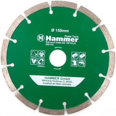 Купить Диск алм. Hammer Flex 206-103 DB SG 150x22мм сегментный