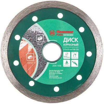 Диск алм. Hammer Flex 206-106 DB CN 115x22мм сплошной круг алмазный hammer 206 155 db tb proff