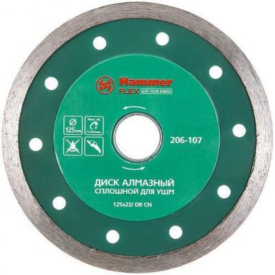 Диск алм. Hammer Flex 206-107 DB CN 125x22мм сплошной круг алмазный hammer 206 155 db tb proff