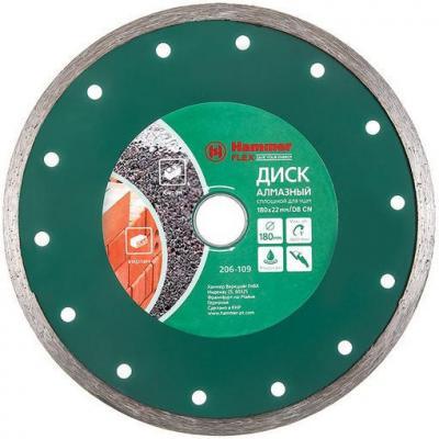 Диск алм. Hammer Flex 206-109 DB CN 180x22мм сплошной круг алмазный hammer 206 155 db tb proff