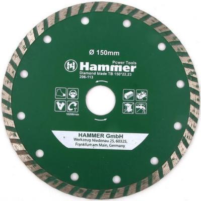 Диск алм. Hammer Flex 206-113 DB TB 150x22мм турбо диск алм hammer flex 206 112 db tb 125x22мм турбо
