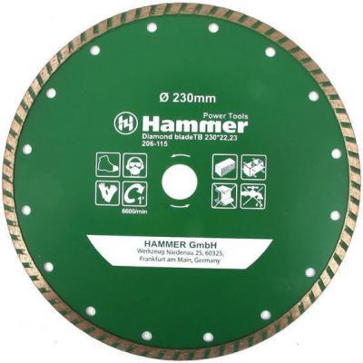 Диск алм. Hammer Flex 206-115 DB TB 230x22мм турбо диск алм hammer flex 206 111 db tb 115x22мм турбо