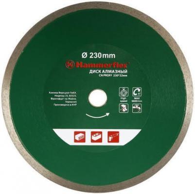 Диск алм. Hammer Flex 206-150 DB CN PROFF 230x22мм сплошной ПРОФИ круг алмазный hammer 206 155 db tb proff