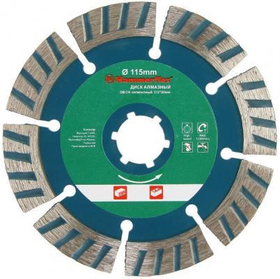 Диск алм. Hammer Flex 206-160 DB CH 115x20мм сегментный для штробореза Hammer Flex STR115 круг алмазный hammer 206 155 db tb proff