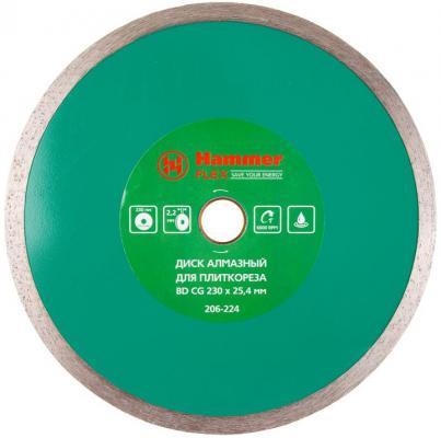 Диск алм. Hammer Flex 206-224 ВD CG 230x25.4мм универсальный диск алм hammer flex 206 150 db cn proff 230x22мм сплошной профи