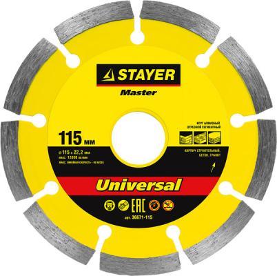 Круг алмазный STAYER MASTER 36671-115 сегментный сухая резка 22.2х115мм диск алмазный отрезной сегментный 180х22 2мм сухая резка вихрь