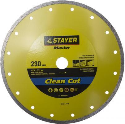 Круг алмазный STAYER MASTER 36675-230 отрезной сплошной влажная резка 22.2х230мм диск алмазный sparta 731415 отрезной сплошной 125 22 2мм влажная резка